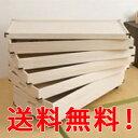 【代引料・送料無料】桐キャスター付き衣装箱 5段 HI-0032【smtb-s】