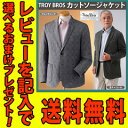 カットソージャケット シニア ◆送料無料・代引無料◆【トロイブロス カットソージャケット TB151