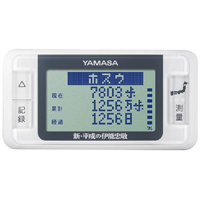 山佐時計計器(YAMASA) 万歩計 ゲームポケ...の商品画像