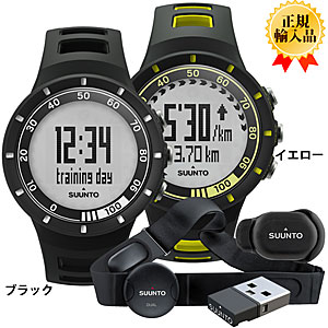 SUUNTO(�����) QUEST RUNNING PACK (�������ȡ����˥󥰥ѥå�)  ����͢����
