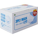 サージカルマスク(50枚入) DR-PMS50K