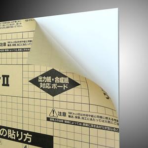 セキスイ スチレンボード NKタックII (800×1100×7mm) <10枚入> FA7-800-1100S【送料無料】【smtb-K】