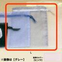 オーガンジーポーチL <ピンク> No.6432 ×10セット
