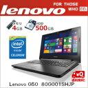 ★単品限定購入商品★【送料無料】ノートパソコン レノボ・ジャパン Lenovo G50 80G001