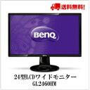 (単品限定購入商品)【送料無料】ディスプレイ ベンキュー 24型LCDワイドモニター GL2460H