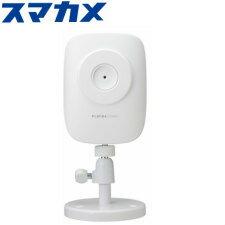 【送料無料】100万画素 マイク内蔵 iPhone/Android対応 ネットワークカメラ 「スマカメ」CS-QR10