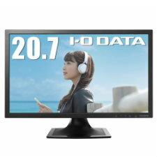 (単品限定購入商品)【送料無料】アイ・オー・データ機器 20.7型ワイド液晶ディスプレイ (3年フル保証/コンパクトサイズフルHD/ノングレア/HDMI/ブルーリダクション/フリッカーレス) EX-LD2071TB