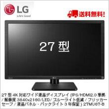 LG27��4K�б��磻�ɱվ��ǥ����ץ쥤(IPS/HDMI2.0���/������3840x2160/LED/�֥롼�饤���㸺/�ե�å���������/�վ��ѥͥ롦�Хå��饤��3ǯ�ݾ�)27MU67-B