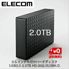 エントリーでポイント5倍3/19(土)-3/22(火)10:00-9:59まで【送料無料】エレコム 3.5インチ外付けハードディスクUSB3.0 2.0TB HD-SG2.0U3BK-D
