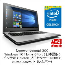 ���P�i����w��i���y���������zLenovo ideapad 300�@Windows 10 Home 64bit (��{���)�@�C���e...