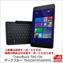 ASUSTeKTransBookT90Chi��Windows1032bit/32GBeMMC/AtomZ3775��ܥ�ǥ�˥������֥롼T90CHI-FO009TS