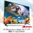 ポイント5倍 5/27(金) 20:00-6/1(水) 01:59まで 05P27May16【送料無料】LG Electronics Japan32インチ液晶T...