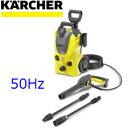 【送料無料】KARCHER 高圧洗浄機 K3サイレント 50Hz K3SL/5