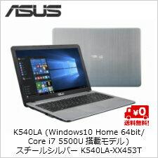 (単品限定購入商品)【送料無料】ASUS K540LA (Windows10 Home 64bit/Core i7 5500U搭載モデル) スチールシルバー K540LA-XX453T