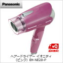 【送料無料】パナソニック ヘアードライヤー イオニティ (ピンク)EH-NE28-P