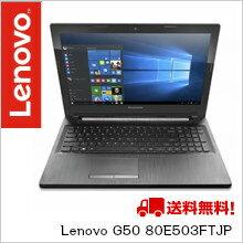 (単品限定購入商品)【送料無料】Lenovo G50 80E503FTJP Corei3-5005U プロセッサー SSHD500GB