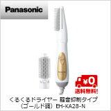 【送料無料】パナソニック くるくるドライヤー 騒音抑制タイプ (ゴールド調)EH-KA28-N