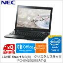 【送料無料】NEC LAVIE Smart NS(S) クリスタルブラック PC-SN232GSA7-2 Windows 10 Core i3 Office H...