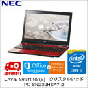 【送料無料】NEC LAVIE Smart NS(S) クリスタルレッド PC-SN232HSA7-2 Windows 10 Core i3 Office Home&BuisinessPremiumプ