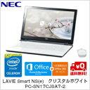 【送料無料】NEC LAVIE Smart NS(e) クリスタルホワイト PC-SN17CJSA7-2Windows 10 Celeron Office Ho...