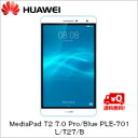 【送料無料】ファーウェイジャパン MediaPad T2 7.0 Pro/Blue PLE-701L/T27/B