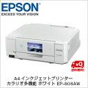 【送料無料】エプソン A4インクジェットプリンター/カラリオ多機能/作品印刷機能(カラー)/Wi-F