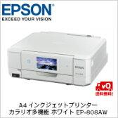 【送料無料】エプソン A4インクジェットプリンター/カラリオ多機能/作品印刷機能(カラー)/Wi-Fi Direct/スマホ対応(Epson iPrint)/4.3型ワイドタッチパネル&フリック操作/ホワイト EP-808AW