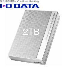 (単品限定購入商品)【送料無料】アイ・オー・データ機器 USB3.0/2.0対応 ポータブルハードディスク 2TB EC-PHU3W2D