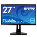 (単品限定購入商品)【送料無料】iiyama 27型ワイド液晶ディスプレイ ProLite XB2783HSU (AMVA+、LED、昇降スタンド付) マーベル...
