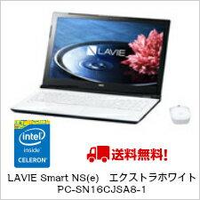 (単品限定購入商品)【送料無料】NEC LAVIE Smart NS(e) エクストラホワイトPC-SN16CJSA8-1
