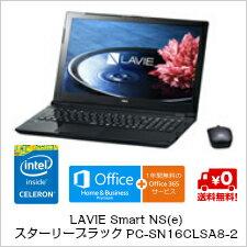(単品限定購入商品)【送料無料】NEC LAVIE Smart NS(e) スターリーブラックPC-SN16CLSA8-2