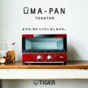 タイガー魔法瓶 オーブン トースター