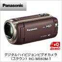 【送料無料】パナソニック デジタルハイビジョンビデオカメラ (ブラウン)HC-W580M-T