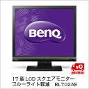(単品限定購入商品)【送料無料】ベンキュー 17型LCDスクエアモニター ブルーライト軽減 BL702AE