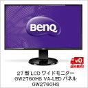 (単品限定購入商品)【送料無料】ベンキュー 27型LCDワイドモニター GW2760HS VA-LEDパネル GW2760HS