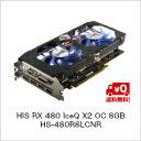 (単品限定購入商品)【送料無料】HIS RX 480 IceQ X2 OC 8GB HS-480R8LCNR