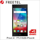 【送料無料】FREETEL Priori 4 FTJ162D-Priori4