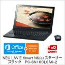 エントリーでポイント10倍3/18(土)10:00-3/25(土)9:59まで【送料無料】NEC LAVIE Smart NS(e) スターリーブラック PC-SN16CLSA9-2