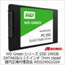 【送料無料】WESTERN DIGITAL(SSD) WD ...