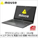 【送料無料】マウスコンピューター MB-B503E