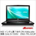 (単品限定購入商品)【送料無料】MSI インテル第7世代CPU KabyLake搭載 15.6インチフルHDノートパソコン Core i5-7200U/128GB M.2 SATA SSD+1TB HDD ツインドライブ/DDR4 8GB CR62-7ML-021JP