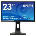 【送料無料】iiyama 23型ワイド液晶ディスプレイ ProLite XUB2390HS-3 (LED AH-IPS 昇降スタンド付) マーベルブラック XUB2390HS-B3