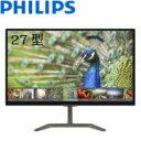 (単品限定購入商品)【送料無料】PHILIPS(ディスプレイ)27型PLSパネル採用 FHD液晶ディスプレイ 5年間フル保証 276E7QDSB/11