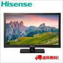 (単品限定購入商品)【送料無料】Hisense 24型ハイビジョン液晶テレビ デジタル3波 LEDバックライト搭載 外付HDD録画機能 HJ24K3120
