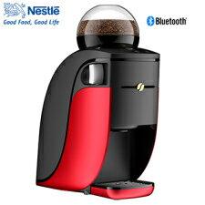 【送料無料】ネスカフェ ゴールドブレンド バリスタ シンプル Bluetooth対応 レッド SPM9636R