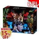 「ボイス 110緊急指令室」 DVD-BOX 特典付き(日本テレビ 通販 ポシュレ)