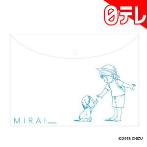 「未来のミライ」 ビニールポーチ 日テレポシュレ(日本テレビ 通販)