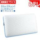 ブルーブラッド3D体感ピロー サーモコントロール 日テレポシュレ(日本テレビ 通販 日テレ バカ売れ)