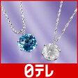 プラチナ1.1ctダイヤペンダント 日テレshop(日本テレビ 通販)