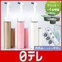 電動トゥースクリーナー クリスタル・ブラン スペシャルセット 日テレshop(日本テレビ 通販 ポシ